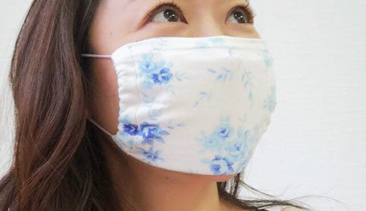 布マスクは効果なし?WHOの見解と効果的な使い方を紹介!