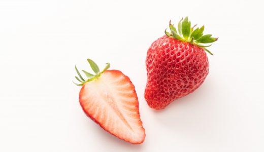 離乳食中期でいちごはそのままで種も大丈夫?冷凍方法も紹介!