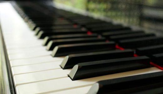 ピアノ初心者が独学で練習する方法を紹介!誰でも簡単上達ポイント4つ!