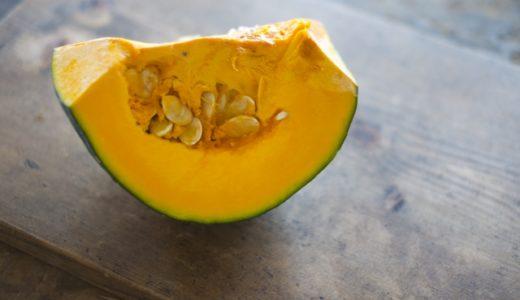 離乳食中期かぼちゃの下ごしらえ時の注意点!茹で方や冷凍保存も