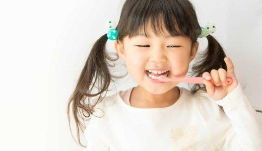 子供の歯磨きにタブレットがおすすめ!虫歯予防に効くキシリトール製品の選び方