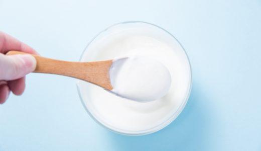 離乳食にヨーグルトはいつからで量はどれくらい?食べるときの注意点や保存方法紹介