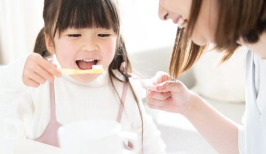 子供が歯磨きを嫌がるたびにイライラ!便利グッズとご褒美作戦で好きになる