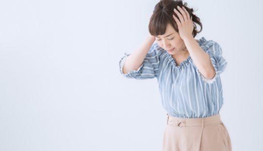 授乳中に飲める頭痛薬は市販されている?おすすめの頭痛薬を紹介