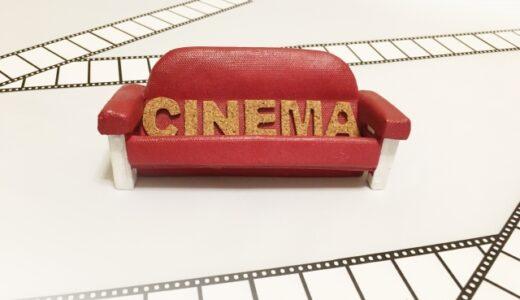 ヒロアカ映画の前売り券2021の値段や特典グッズは?お得な買い方紹介