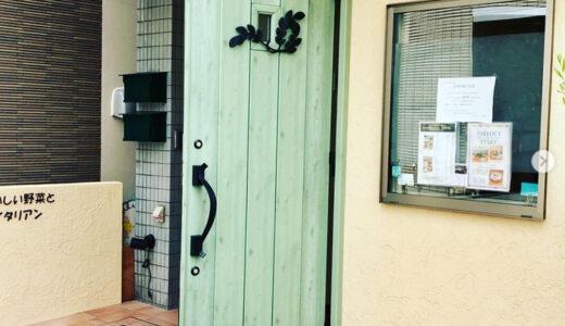 人生の楽園【笑がおイタリアン】墨田区本所の場所やメニュー・口コミも調査6/12放送